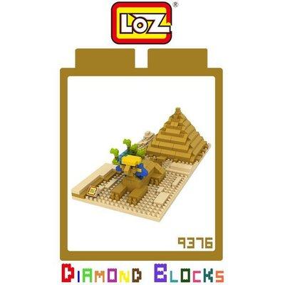 *PHONE寶*LOZ 鑽石積木 9376 人面獅身像 建築系列 益智玩具 趣味 腦力激盪 迷你積木