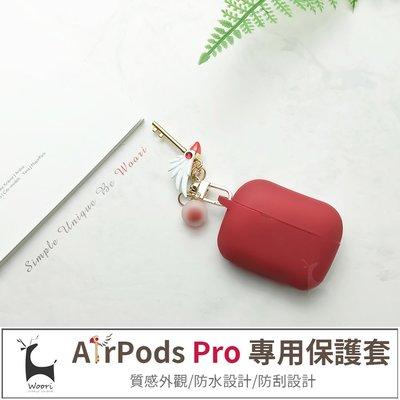 AirPods Pro 保護套|庫洛魔法使 小櫻 魔法杖 鳥頭杖 蘋果 藍芽耳機保護套 卡通AirPods矽膠保護套