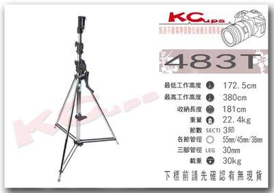 凱西不斷電 Kupo 483T 銀色 ...
