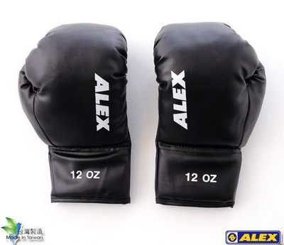 【ALEX】拳擊手套(12OZ/雙)B-0903
