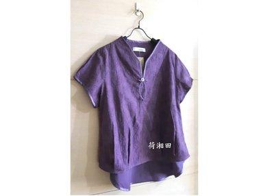 【荷湘田】夏裝--復古和風V領玉扣刺繡棉布修身款舒適棉衣布衣茶服設計款