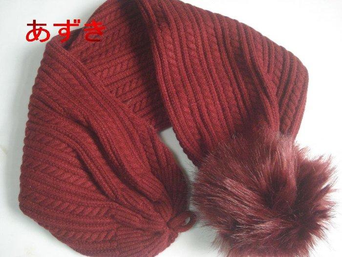 限量.多用途帽款圍巾系列-棗 特價399