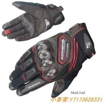 熱銷~新款 KOMINE GK167 越野摩托車手套 機車手套 網布 透氣 賽車手套 帶觸屏設計 騎士騎行手套