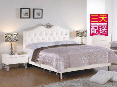 【DYL】格蘭德6尺雙人床-白色、床台、床架(全館一律免運費)D系列200 T