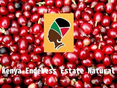 肯亞 安達貝斯莊園 日曬 微批次 咖啡生豆✨1KG 生咖啡豆