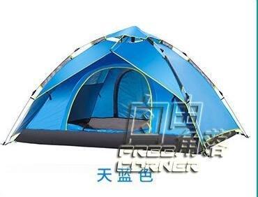 全自動帳篷戶外3-4人二室一廳加厚防雨2人家庭野營野外露營 igo  橙子百貨