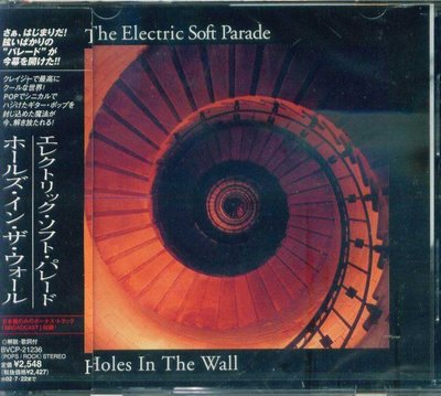 K - Electric Soft Parade - HOLES IN THE WALL - 日版 CD+1-NEW