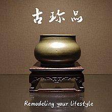 【古珍品】清代    茶葉末釉缽式爐 (不含木座)