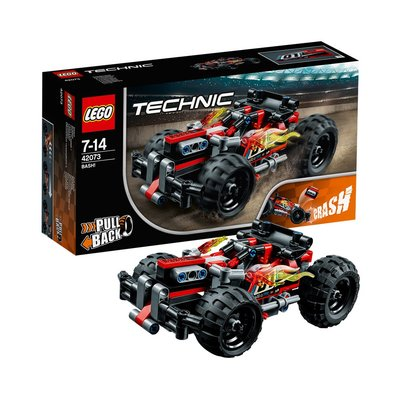 積木城堡 迷你廚房 早教益智丹麥LEGO進口積木拼裝玩具機械組系列猛擊!42073