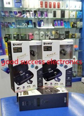 XPower KingX 雙耳防水藍牙5.0耳機 Bluetooth 全新香港行貨 原廠一年保養