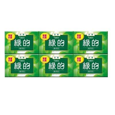 綠的-藥 皂(6入)