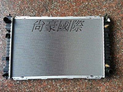 FORD ESCAPE MAZDA TRIBUTE 01~08年 2.0/2.3 全新 台灣製造 雙排水箱