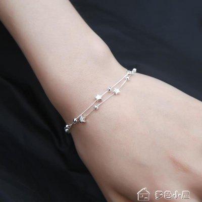 轉運珠星星手鍊女韓版日韓簡約甜美清新學生個性百搭閨蜜