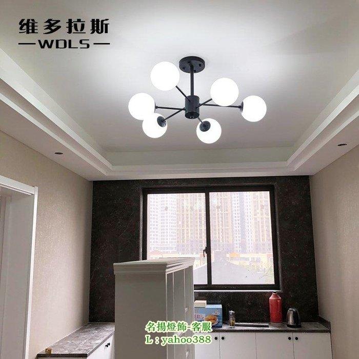 【美品光陰】現代簡約臥室吊燈創意多頭兒童房間燈飾餐廳燈客廳燈臥室燈具