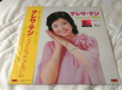 鄧麗君 1976年精選大碟 日本寶麗金 原母帶錄製 2018復刻黑膠  全新未拆 已絕版