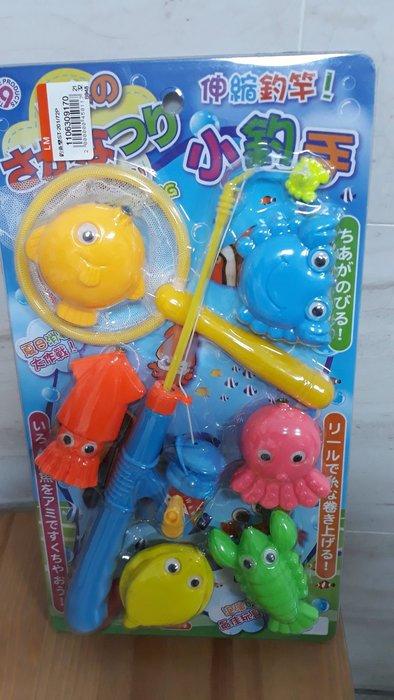 玩具釣魚組撈魚組兩玩款