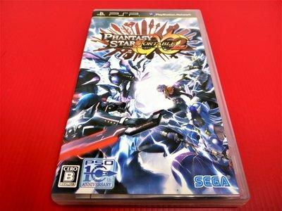 ㊣大和魂電玩㊣ PSP 夢幻之星 攜帶版 2 無限{日版}編號:Q3---掌上型懷舊遊戲