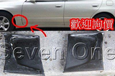 ☆ SEVEN ONE ☆ LEXUS GS300葉子板 門板 99-04年