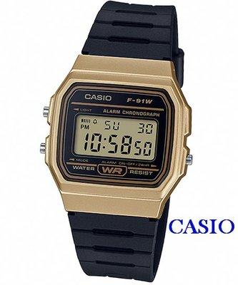 地球儀鐘錶 CASIO復古鬧鈴電子錶 百搭 學生 當兵 的最愛 台灣卡西歐公司貨【↘440元】F-91WM-9A