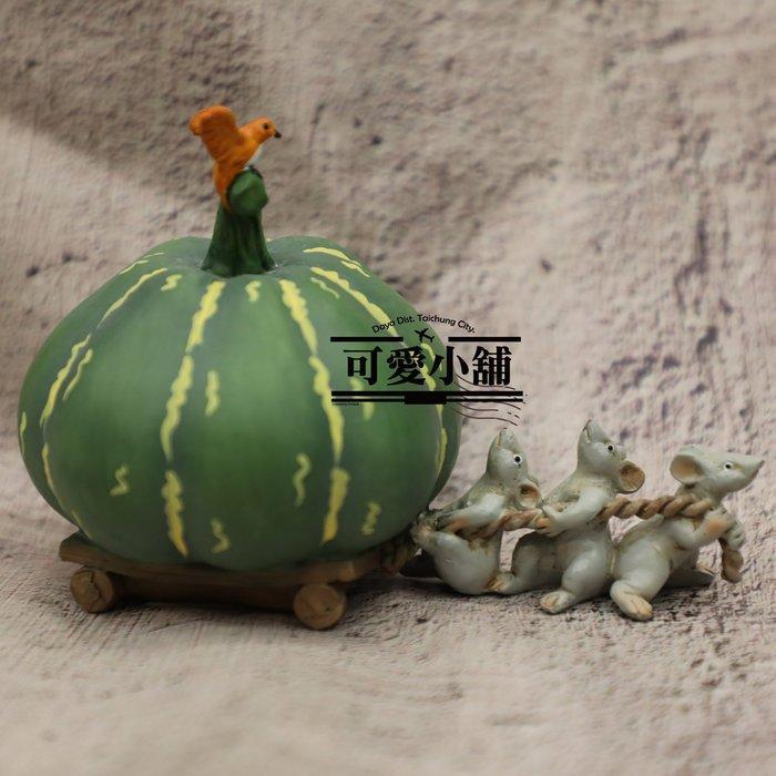 (台中 可愛小舖)田園鄉村歐風波麗娃娃小鳥南瓜與三老鼠灰姑娘餐廳咖啡廳民宿教室蔬果店擺飾裝