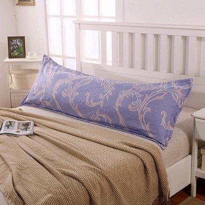 枕頭—雙人枕芯枕頭情侶加長加大護頸助眠長款助眠枕1.2m1.5m1.8m