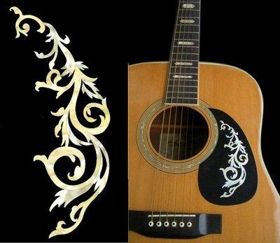 園之屋 現貨 日本 Inlay sticker 珍珠白 哥德風 另有藍綠鮑魚色 護板 琴身用 民謠吉他 貝斯 電吉他