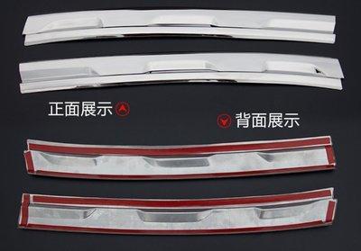 【易車汽配】福斯 VW 17-18年 TIGUAN 中網飾條 TIGUAN 水箱飾條 TIGUAN 水箱罩飾條