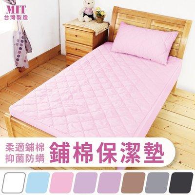 台灣製造_幻彩鋪棉型[Y3.5]_床包式_單人加大3.5尺_附發票