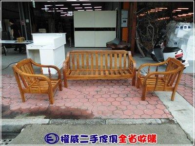 二手家具台中權威 3+1+1木製沙發椅組 ▪ 林口中古傢俱家電回收雙人沙發貴妃椅沙發床獨立筒沙發布沙發藤編沙發懶人沙發