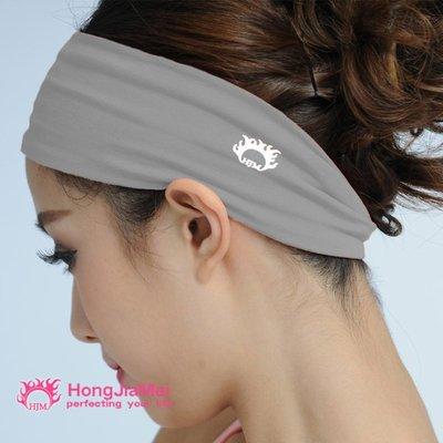HJM防滑滴膠綿高端瑜珈髮帶 髮帶 頭帶 女用(有黑,灰,白3色)