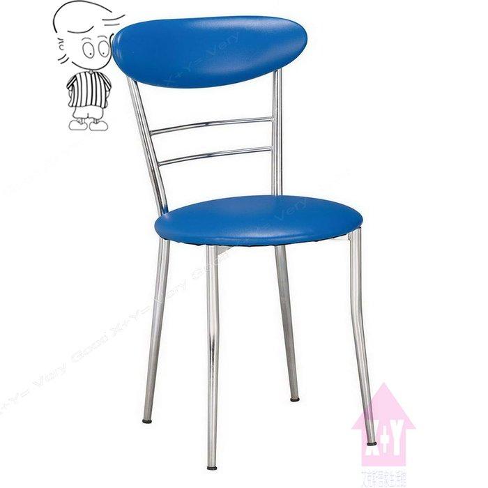【X+Y時尚精品傢俱】現代餐桌椅系列-雷娜 餐椅(電鍍腳).適合餐廳用椅.書桌椅.工作椅.洽談椅.摩登家具