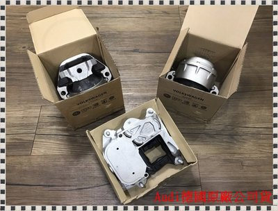 ╭°⊙瑞比⊙°╮Audi德國原廠 A6 S6 RS6 C7 C7.5 引擎腳 變速箱腳 固定套組 各車型歡迎詢價