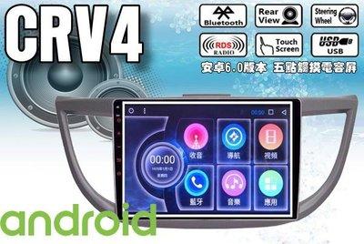 **Ji汽車音響**HONDA CRV4 10.2吋 android 8.1安卓機 四核心 S1導航 手機鏡像WIFI