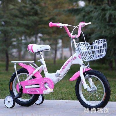 兒童折疊自行車男孩女孩小學生單車3至9歲帶輔助輪學騎車 ZB45