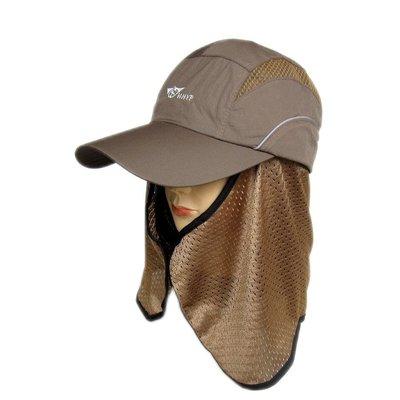 【海倫精坊】HNHY浮繡後頸布兩用多功能遮陽棕色棒球帽~男女適(特價290元)Y1174