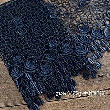 『ღIAsa 愛莎ღ手作雜貨』花邊布料外單精緻水溶高質量孔雀款式裙邊花邊20cm