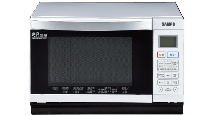 最 :SAMPO聲寶【RE-B428PDM】28L 平台式烘燒烤微電腦變頻微波爐 限區