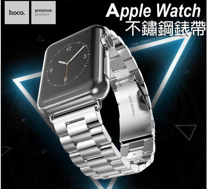 全新   Apple Watch 錶帶 不銹鋼 錶帶 SPORT 手錶帶 38mm 42mm 錶帶 金屬 錶帶