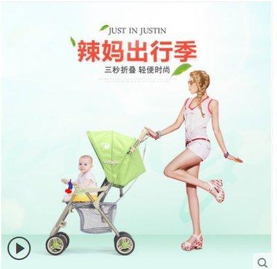 JUSTIN佳田可坐可平躺寶寶夏季手推車嬰兒傘把車兒童輕便折疊推車