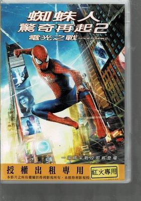 *老闆跑路*蜘蛛人驚奇再起2:電光之戰 DVD二手片,下標即賣,請看關於我