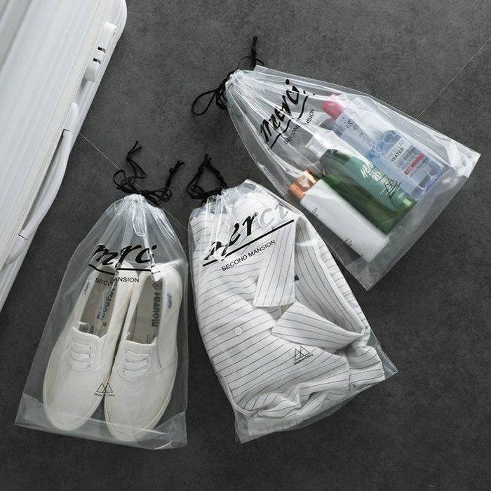 萬用束口袋防水收納袋5入裝PVC透明加厚束口袋旅遊必備 Dears 束口袋【YY2-9002-N】