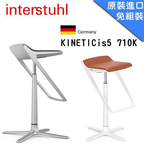 《瘋椅世界》新品上市 Interstuhl EINETICis5 710K 休閒椅 造形椅 工學椅 吧檯椅 設計師愛用