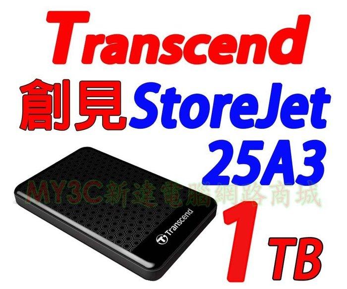 創見 行動硬碟 25A3 1T 外接硬碟 1TB 外接式硬碟 隨身硬碟 非 威剛 東芝 WD 2T 2TB