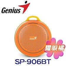 (第二代) Genius昆盈SP-906BT-2  炫彩馬卡龍 隨身藍牙喇叭 ( 橘色 ) 台北市