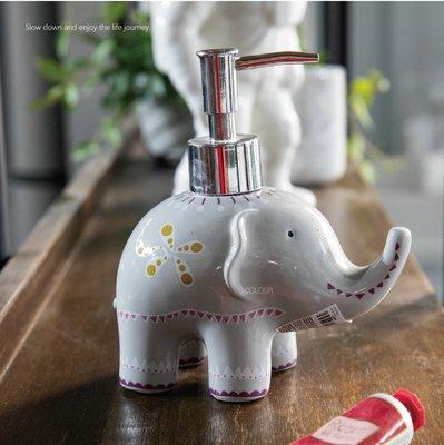 立體浮雕大象分裝瓶 北歐陶瓷洗手乳瓶 創意造型瓶 可愛乳液瓶 居家用分裝瓶 衛浴按壓瓶 ※COLOUR歐洲生活家居※