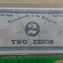 54--1942年 菲律賓紙鈔
