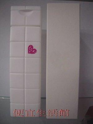 便宜生活館【造型品】ARIMINO 香娃 香妃髮臘列--魔術方塊--光澤乳(白)~直髮使用最佳~