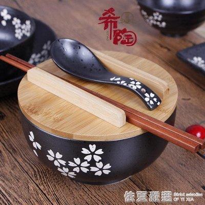 日本料理餐具韓式復古大碗湯碗盒飯碗日式黑色陶瓷泡面碗帶蓋勺筷 來自星星的店