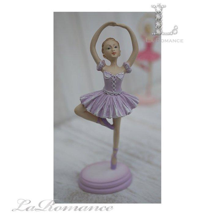【義大利 Cupido & Company 特惠系列】 紫色芭蕾舞女擺飾 (手畫圈) / 童趣人物