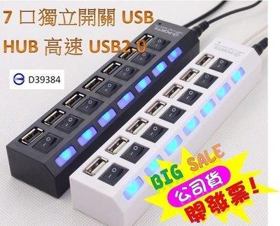 USB 2.0 HUB usb分線器 讀卡器 隨身硬碟 行動硬碟USB隨身碟 2.5吋硬碟 外接硬碟 CSR 無線滑鼠